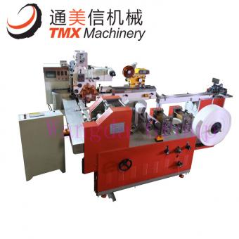Fully Automatic Handkerchief Tissue Production Line