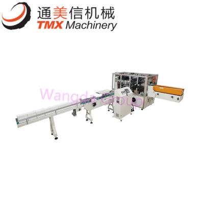Fully Automatic Facial Tissue Nylon Wrapping Machine