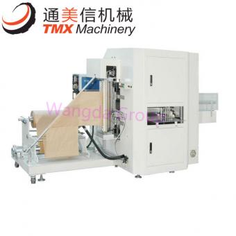 Fully Automatic Hand Towel Wrapping Machine